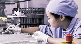 מפעל של חברת תרופות ה סינית גראנד, צילום: בלומברג