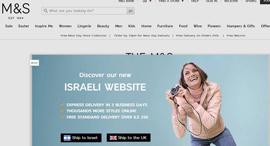 ההפניה לאתר הישראלי מרקס אנד ספנסר M&S  רשת אופנה בריטית