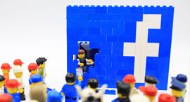 פייסבוק פרטיות גולשים מעקב מדיה חברתית, צילום: משאטרסטוק