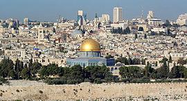 ירושלים. למה קוריאה כן וישראל לא?