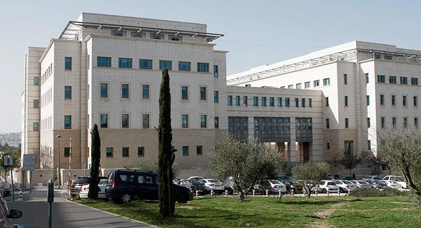 קריית הממשלה בירושלים, צילום: מיקי נועם אלון