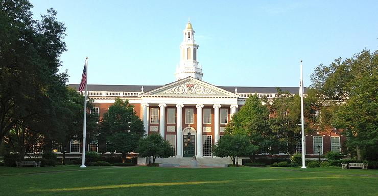 """בית הספר למנהל עסקים באוניברסיטת הרווארד, ארה""""ב, צילום: Lauder Business School"""