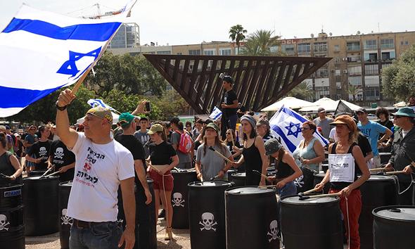 הפגנה נגד אסדת הגז, צילום: ענר גרין