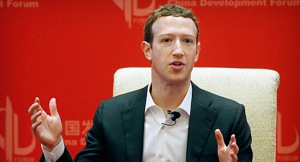 Facebook CEO Mark Zuckerberg. Photo: AP