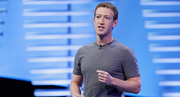 מייסד פייסבוק מארק צוקרברג 24.3.18, צילום: איי פי