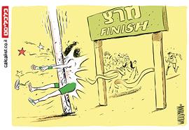קריקטורה 26.3.18, איור: יונתן וקסמן