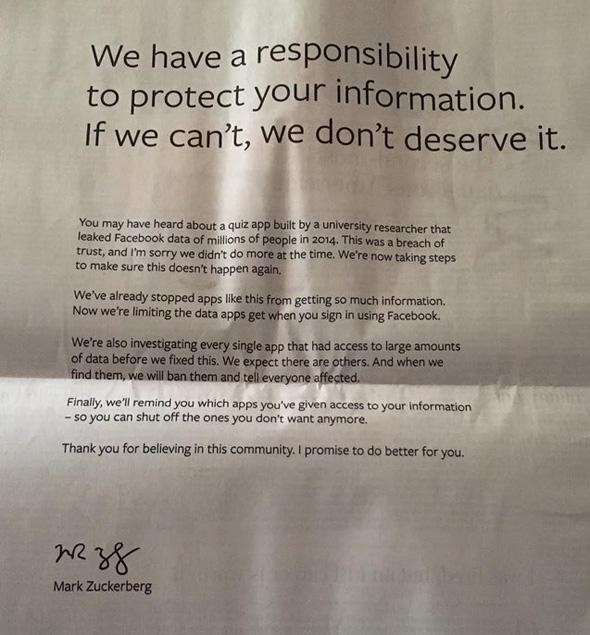 מודעת ההתנצלות של פייסבוק