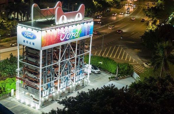 מערכת אוטומטית למכירת מכוניות בעיר גואנגז'ו