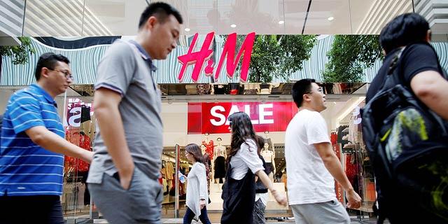 H&M כבר לא באופנה