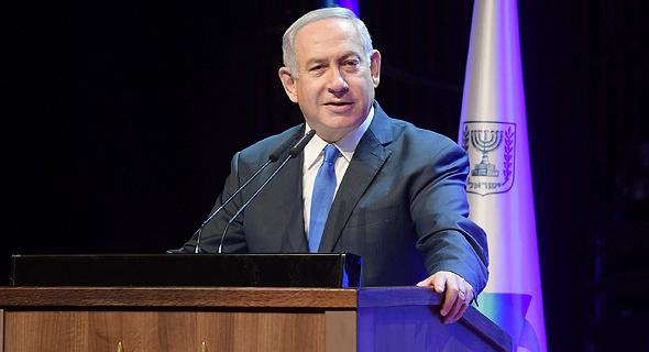 """ראש הממשלה בנימין נתניהו כנס משרד הבריאות, צילום: עמוס בן גרשום - לע""""מ"""