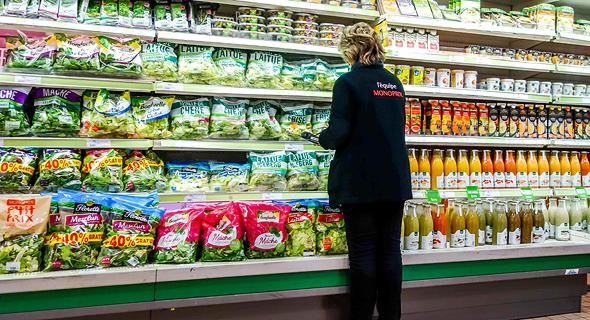 Supermarket products (AFP). Photo: Orel Cohen