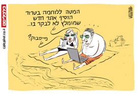 קריקטורה 28.3.18, איור: יונתן וקסמן