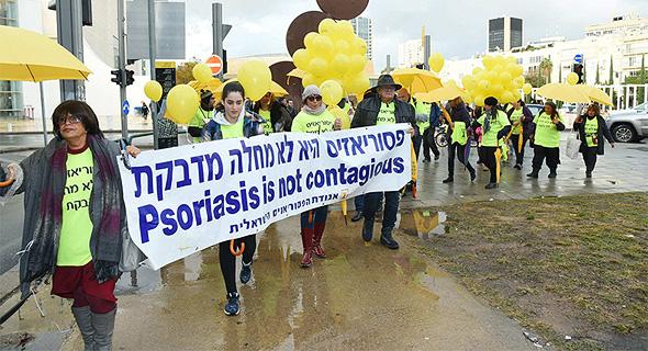 צעדת הפסוריאזיס 2017, צילום: ישראל הדרי