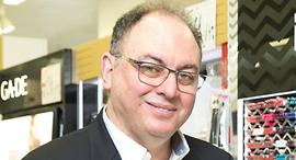 """דני לוזון, משנה למנכ""""ל סופר פארם, צילום: אוראל כהן"""