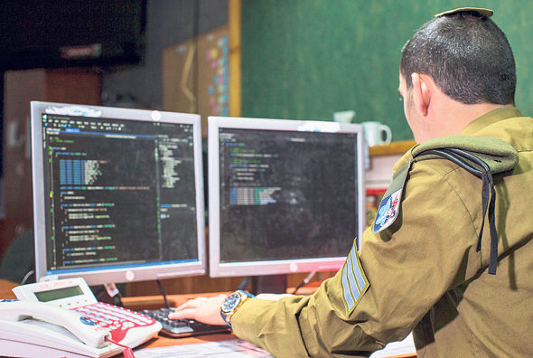 A soldier at the IDF Cyber academy. Photo: IDF Spokesperson's Office