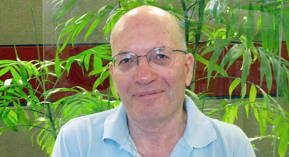 יואב הולנדר