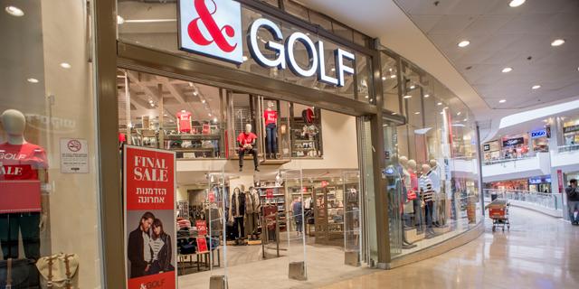 בזכות פסח: גולף עברה לרווח של 16.3 מיליון שקל ברבעון