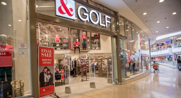 חנות גולף בדיזנגוף סנטר בתל אביב