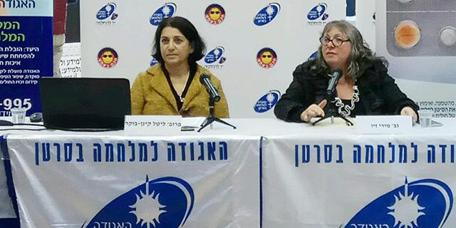 האגודה למלחמה בסרטן: כ־3,000 מאובחנים חדשים מדי שנה בסרטן המעי הגס בישראל