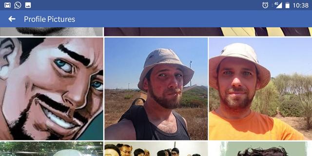 באג האבטחה בפייסבוק: כך תגלו האם התמונות שלכם דלפו לרשת