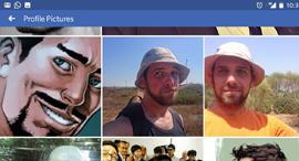 פייסבוק תמונות צילומים אלבומים, צילום|: צילום מסך