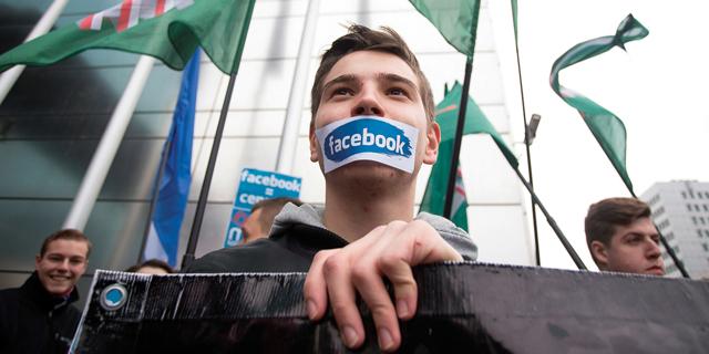 הבית הלבן משיק מלשינון מקוון לצנזורה פוליטית במדיה חברתית
