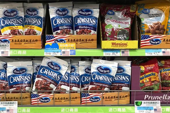 """צימוקים ואגוזים מארה""""ב בסופרמרקט בבייג'ינג"""