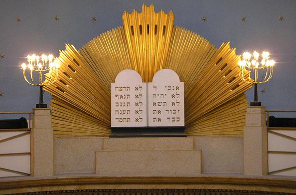 צילום: ויקיפדיה