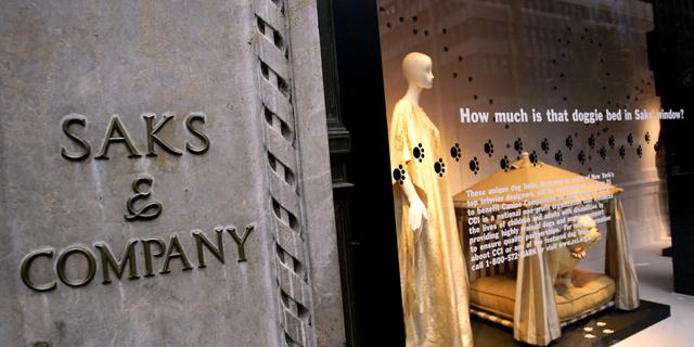האקרים פרצו למיליוני חשבונות אשראי של לקוחות רשת סאקס
