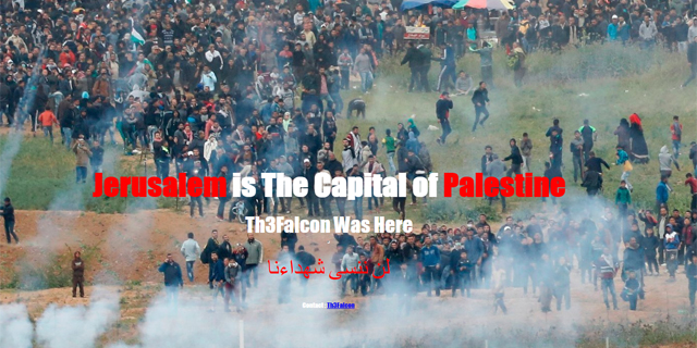 """מתקפת סייבר נגד אתרים ישראלים: """"ירושלים - בירת פלסטין"""""""