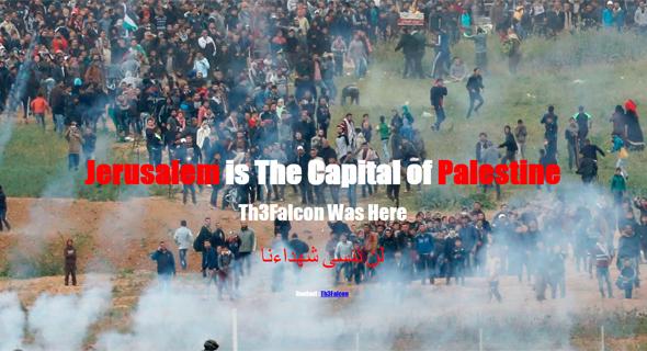 """""""ירושלים - בירת פלסטין"""", צילום מסך"""