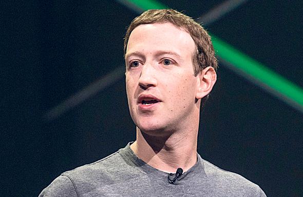 """מארק צוקרברג מנכ""""ל פייסבוק, צילום: בלומברג"""