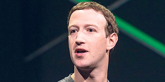 בית המשפט: פייסבוק הסתירה מידע מהמשקיעים טרם הנפקתה