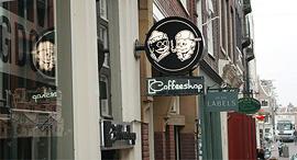 קופישופ אמסטרדם זירת הבריאות, צילום: rkloever/Pixabay