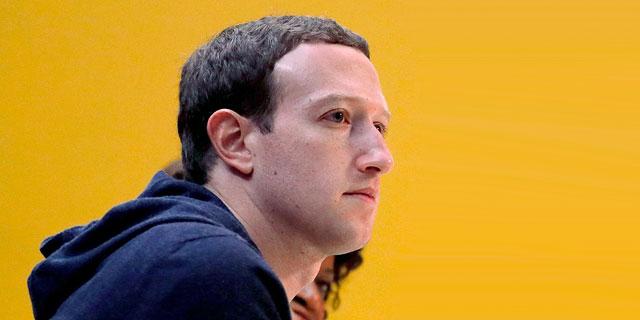 הערכה: פייסבוק תפסיד מיליארדי דולרים בגלל מחדל הפרטיות