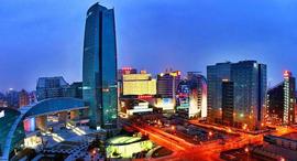 Beijing. Photo: China Daily