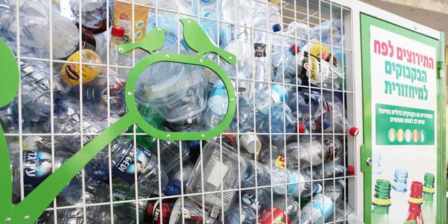 מתקן מיחזור בקבוקים, צילום: אוראל כהן