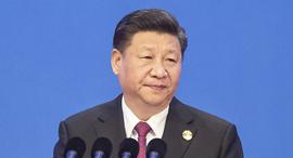 נשיא סין שי ג'ינפינג נאום פורום בואו לאסיה, צילום: בלומברג
