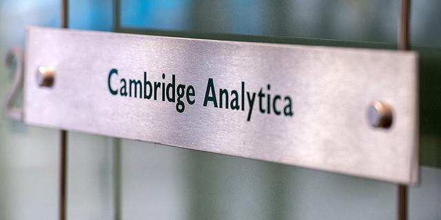 בריטניה לקיימברידג' אנליטיקה: מה עשית עם המידע האישי שהשגת?