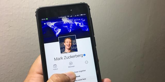 """הבחירות בארה""""ב: פייסבוק נערכת לקמפיין הטעיית מצביעים"""