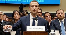 פייסבוק מארק צוקרברג בית הנבחרים, צילום: ABC