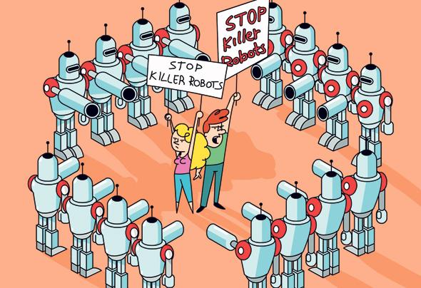 מי מפחד מרובוט עם אקדח?
