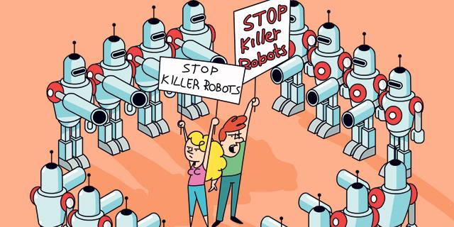 בינה מלאכותית חמושה: סכנה לאנושיות שלנו