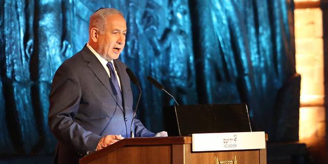 """נתניהו ב""""יד ושם"""": """"יש לי מסר לאיראן - אל תעמידו במבחן את נחישות ישראל"""""""