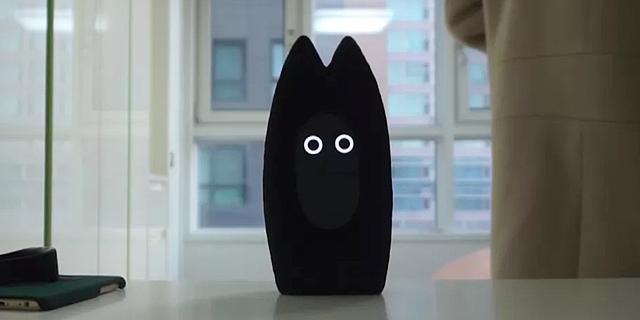 הכירו את Fribo, רובוט חתולי שעוזר למתבודדים לצאת מהקליפה