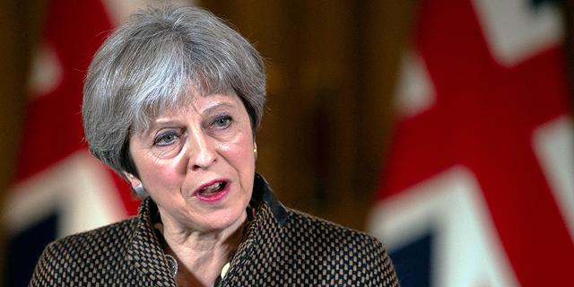 כלכלת בריטניה התרחבה בקצב האיטי ביותר מאז 2012