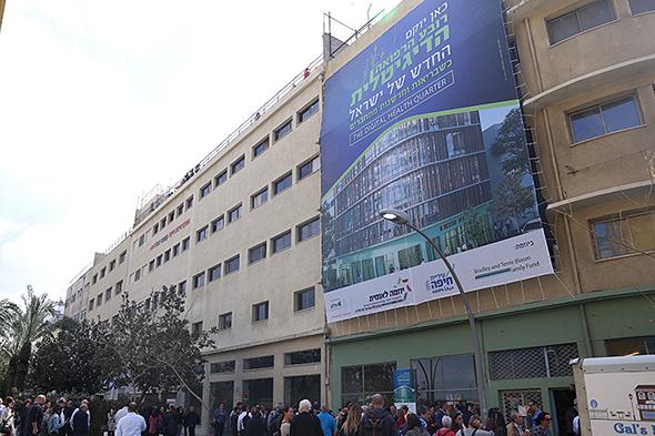 רובע הרפואה הדיגיטלית בחיפה , צילום: זאבי תקשורת