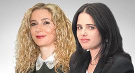 שרת המשפטים איילת שקד והשופטת רונית פוזננסקי כץ, צילום: אלכס קולומויסקי, יריב כץ