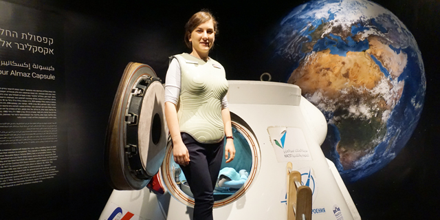 NASA to Test Israeli-Made Anti-Radiation Vest in Deep Space