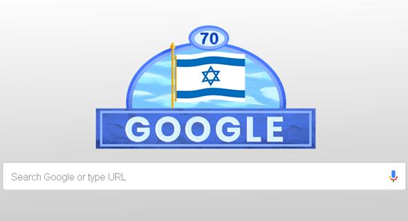 דודל של גוגל יום העצמאות 70 למדינת ישראל